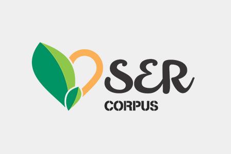 Ser Corpus